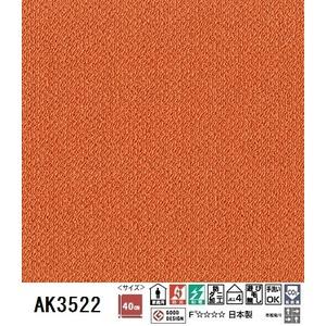 アタック350 AK3522