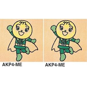 ピタッと吸着 アンパンマン パネルカーペット【防ダニ・洗える】 【日本製】 サイズ400mm×400mm AKP4-ME.AKP4-ME 2枚セット - 拡大画像