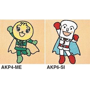 ピタッと吸着 アンパンマン パネルカーペット【防ダニ・洗える】 【日本製】 サイズ400mm×400mm AKP4-ME.AKP6-SI 2枚セット - 拡大画像