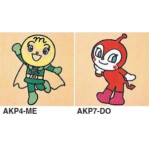 ピタッと吸着 アンパンマン パネルカーペット【防ダニ・洗える】 【日本製】 サイズ400mm×400mm AKP4-ME.AKP7-DO 2枚セット - 拡大画像