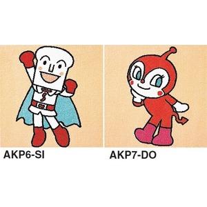 ピタッと吸着 アンパンマン パネルカーペット【防ダニ・洗える】 【日本製】 サイズ400mm×400mm AKP6-SI.AKP7-DO 2枚セット - 拡大画像