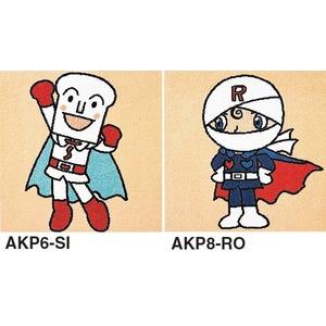 ピタッと吸着 アンパンマン パネルカーペット【防ダニ・洗える】 【日本製】 サイズ400mm×400mm AKP6-SI.AKP8-RO 2枚セット - 拡大画像