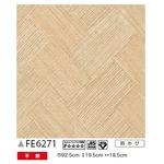 和調 のり無し壁紙 サンゲツ FE-6271 92.5cm巾 15m巻