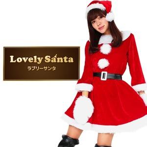 サンタ コスプレ 赤 レッド レディース <帽子&ベルト&手袋セット> 【Peach×Peach  ラブリーサンタクロース レッド(赤) ワンピース 】 クリスマスコスプレ サンタクロース衣装  - 拡大画像