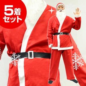 【クリスマスコスプレ 衣装 まとめ買い5着セット】P×P メンズサンタクロース サンタコスプレ男性用 5点セット - 拡大画像