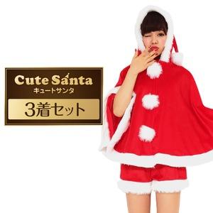 サンタ コスプレ レディース まとめ買い 【Peach×Peach  キュートサンタクロース ポンチョ&ショートパンツ (×3着セット) 】 クリスマスコスプレ サンタクロース衣装 - 拡大画像