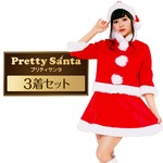サンタ コスプレ レディース まとめ買い 【Peach×Peach  プリティサンタクロース ジャケット&スカート (×3着セット) 】 クリスマスコスプレ サンタクロース衣装