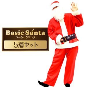 サンタ コスプレ メンズ まとめ買い 【Peach×Peach メンズ ベーシックサンタクロース 7点セット (×5着セット) 】 クリスマスコスプレ サンタクロース衣装 - 拡大画像
