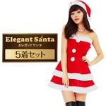 サンタ コスプレ セクシー まとめ買い 【Peach×Peach  エレガントサンタクロース チューブトップ (×5着セット)】 クリスマスコスプレ サンタクロース衣装