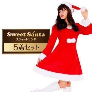 サンタ コスプレ レディース まとめ買い 【Peach×Peach  スイートサンタクロース ワンピース (×5着セット) 】 クリスマスコスプレ サンタクロース衣装 - 拡大画像