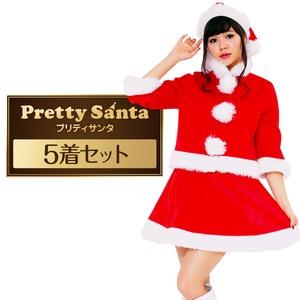 サンタ コスプレ レディース まとめ買い 【Peach×Peach  プリティサンタクロース ジャケット&スカート (×5着セット) 】 クリスマスコスプレ サンタクロース衣装 - 拡大画像