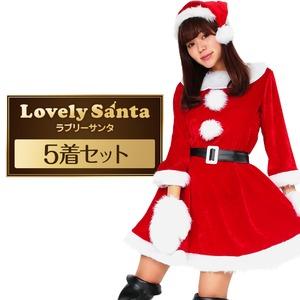 サンタ コスプレ 赤 レッド レディース <帽子&ベルト&手袋セット> まとめ買い 【Peach×Peach  ラブリーサンタクロース レッド(赤) ワンピース (×5着セット) 】 クリスマスコスプレ サンタクロース衣装 - 拡大画像