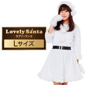 サンタ 大きいサイズ 白 ホワイト レディース <帽子&ベルト&手袋セット> 【Peach×Peach  ラブリーサンタクロース ホワイト(白) ワンピース Lサイズ】 サンタコスプレ 大きめ サンタクロース - 拡大画像