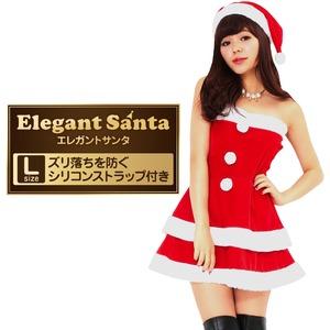 サンタ 大きいサイズ セクシー 【Peach×Peach  エレガントサンタクロース チューブトップ Lサイズ】 サンタコスプレ 大きめ サンタクロース - 拡大画像