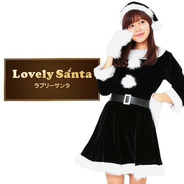 サンタ コスプレ 黒 ブラック レディース <帽子&ベルト&手袋セット> 【Peach×Peach  ラブリーサンタクロース ブラック(黒) ワンピース 】 クリスマスコスプレ サンタクロース衣装