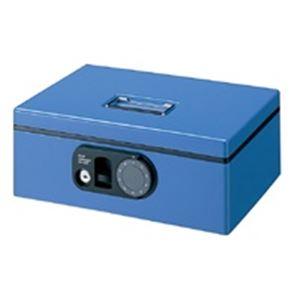 プラス F型手提げ金庫 ダイヤル錠&鍵併用タイプ CB-020F ブルー - 拡大画像