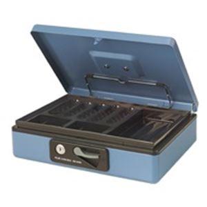 プラス 手提げ金庫/セーフティーボックス 【小型】 コンパクト 軽量 シリンダー錠付き CB-040G ブルー(青) - 拡大画像