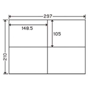 (業務用3セット) 東洋印刷 ナナ コピー用ラベル C4i A4/4面 500枚