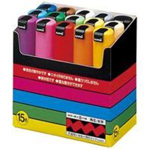 三菱鉛筆 ポスカ/POP用マーカー 【太字 15色セット】 水性インク PC8K15C - 拡大画像