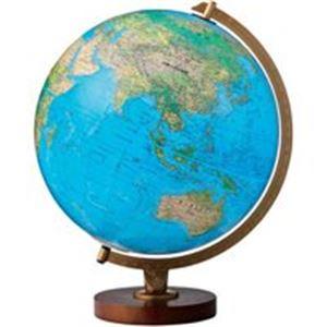 リプルーグル・グローブス・ジャパン 地球儀 86578 リビングストン型 青 - 拡大画像
