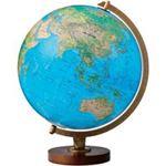 リプルーグル・グローブス・ジャパン 地球儀 86578 リビングストン型 青