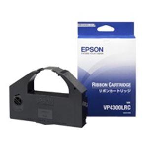 【訳あり・在庫処分】【純正品】 EPSON(エプソン) リボンカートリッジ VP4300LRC 黒 - 拡大画像