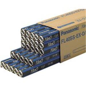 【25本セット】Panasonic(パナソニック) 蛍光灯 照明器具  40W直管 FL40SSEXD37 昼光色 - 拡大画像