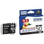 EPSON エプソン インクカートリッジ 純正 【ICBK50】 5個 ブラック(黒)