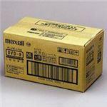 日立マクセル(HITACHI) DVD-R <4.7GB> DR47WPDS.1P50SA 50枚