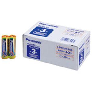 Panasonic(パナソニック) エボルタ乾電池 単3 40個 LR6EJN/40S - 拡大画像