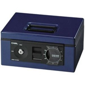 カール事務器 キャッシュボックス CB-8560 ブルー - 拡大画像
