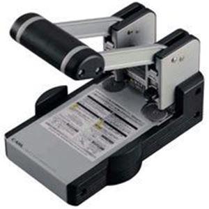 (業務用5セット) カール事務器 強力パンチ HD-410N - 拡大画像
