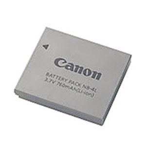 Canon(キヤノン) デジタルカメラ用充電式バッテリNB-4LNB-4L - 拡大画像