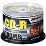 ジョインテックス データ用CD-R255枚 A901J-5
