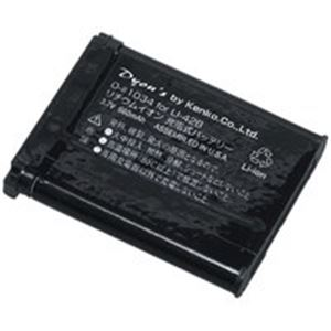 純正と同等品質の予備電池 事務用品 業務用お得セット - デジタルカメラ