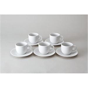 ピーアンドエス レギュラーコーヒー碗皿(5客入り) - 拡大画像
