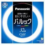 Panasonic(パナソニック) 丸管蛍光灯 照明器具  32W FCL32ECW30XF