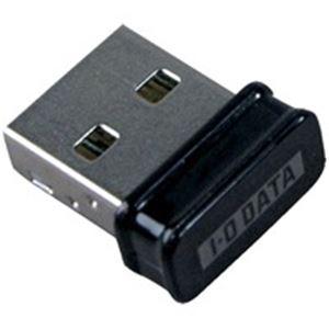 I.Oデータ機器 無線LAN子機 WN-G150UMK ブラック - 拡大画像