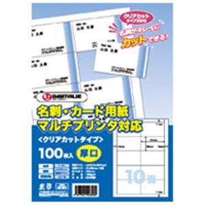 ジョインテックス 名刺カード用紙 500枚クリアカットA059J-5
