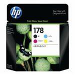 HP ヒューレット・パッカード インクカートリッジ 純正 【HP178 CR281AA】 4色パック
