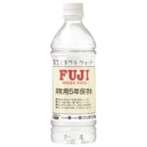 富士ミネラルウォーター 非常用保存飲料水 500mL×24本入 168 - 拡大画像