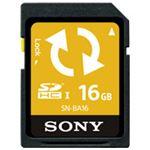 (業務用5セット) SONY(ソニー) Backup機能付SDカード16GB SN-BA16 F