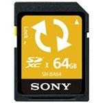 (業務用2セット) SONY(ソニー) Backup機能付SDカード64GB SN-BA64 F