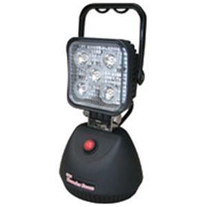 熱田資材 LED投光器 充電式サンダービームLED-J15 - 拡大画像