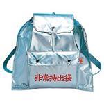 (業務用10セット) 東京都葛飾福祉工場 非常用持ち出し袋D 8007