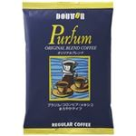 ドトールコーヒー ドトールコーヒーパルファン 40gx30