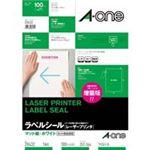 (業務用5セット) エーワン レーザープリンター用ラベルシール/宛名シール 【B4/全面 100枚】 ノーカット 28432