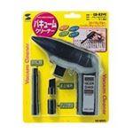 (業務用3セット)サンワサプライ バキュームクリーナー CD-82VC 乾式