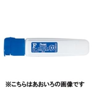 (業務用300セット) ぺんてる エフ水彩 ポリチューブ WFCT04 Pオレンジ - 拡大画像