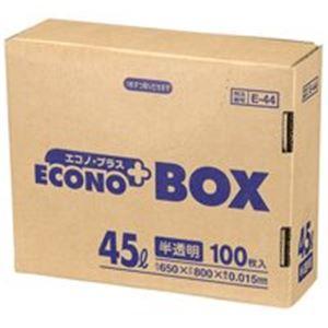 (業務用5セット)日本サニパック エコノプラスBOX E-44 半透明 45L 100枚